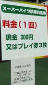 P1050836