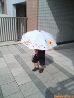 Sunnyumb_1